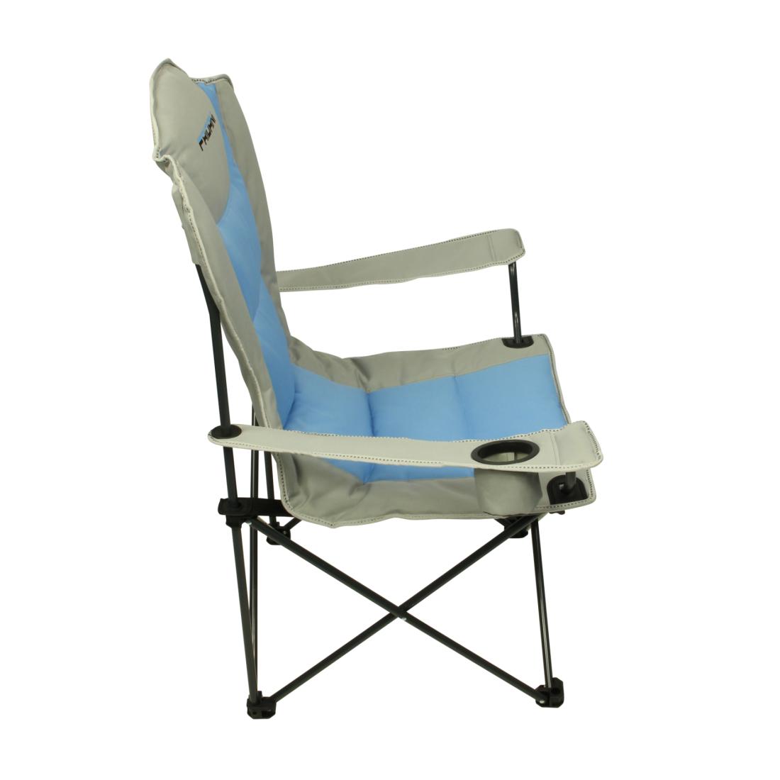 fridani fsb 108 si ge de camping xxl pliant enti rement rembourr porte gobelet 3900g. Black Bedroom Furniture Sets. Home Design Ideas